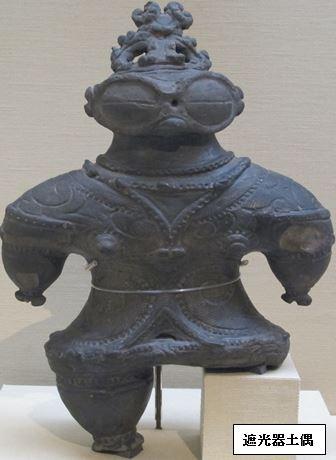 縄文服をまとったようなこのスタイルは、とても神秘的であり、縄文人の宇宙観を如実に表現しています。この宇宙服を纏ったような土偶様式は、日本だけでなく、世界中から出土しており遥か太古の時代に地球外からやってきた地球人の祖先の姿をありのままに表現しているのではないでしょうか。